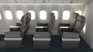 AA PremEco Seat side