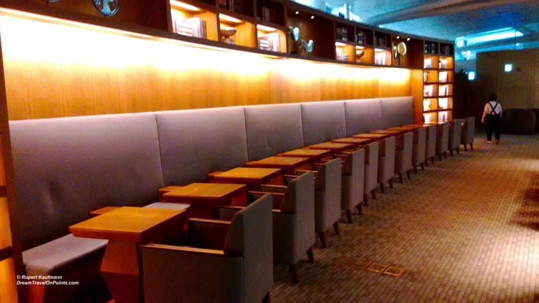 Asiana Lounge ICN - 7