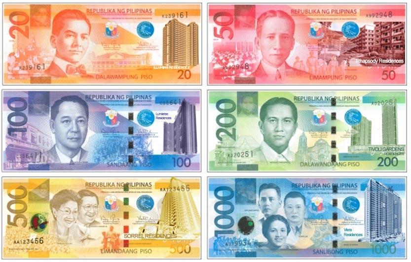 phl-money