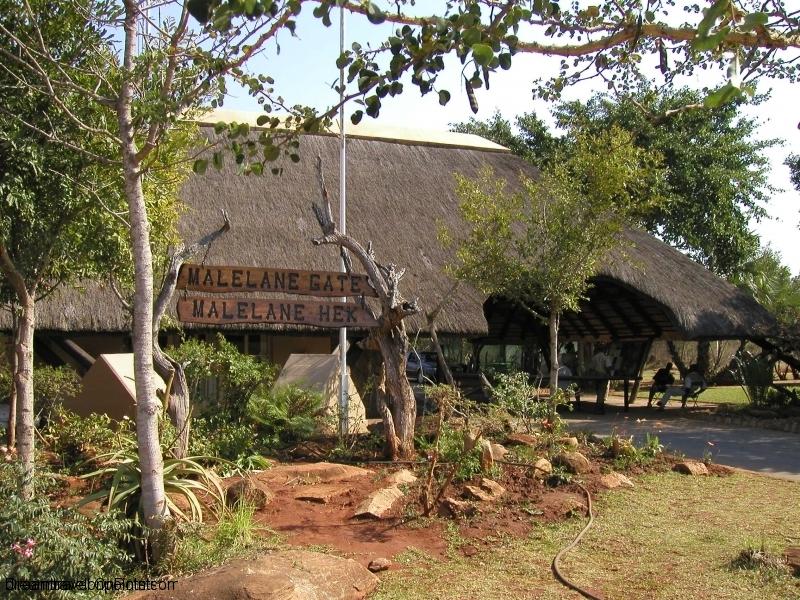 100 SAF Entrance to Kruger National Park